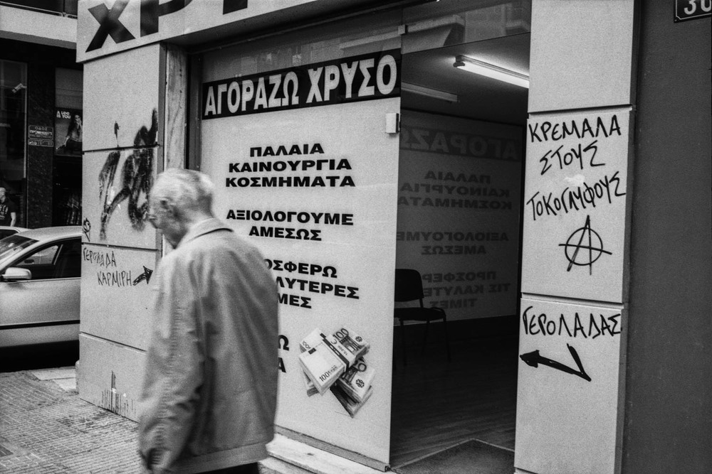 Due to the current socio-economic crisis in Greece, in Athens many pawnshops have opened specially in residential areas of low income families.