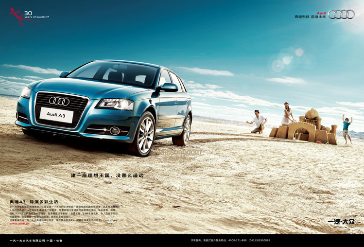 audi-a3-sedan-chinese-edition-advert-3.jpg