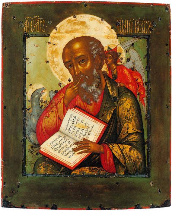 St. John, Theologian Classic Art