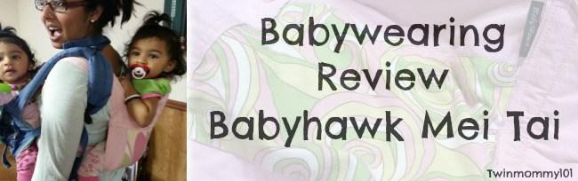 bw review banner babyhawk
