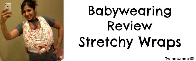 bw review banner stretchies