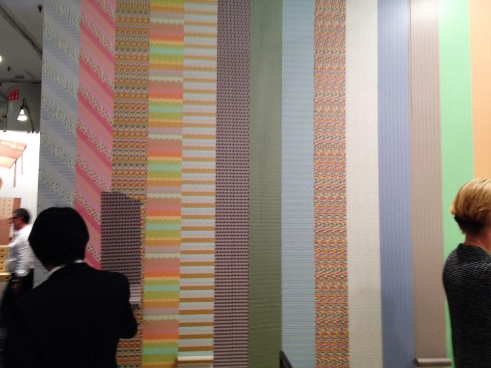 mt casa tape wall
