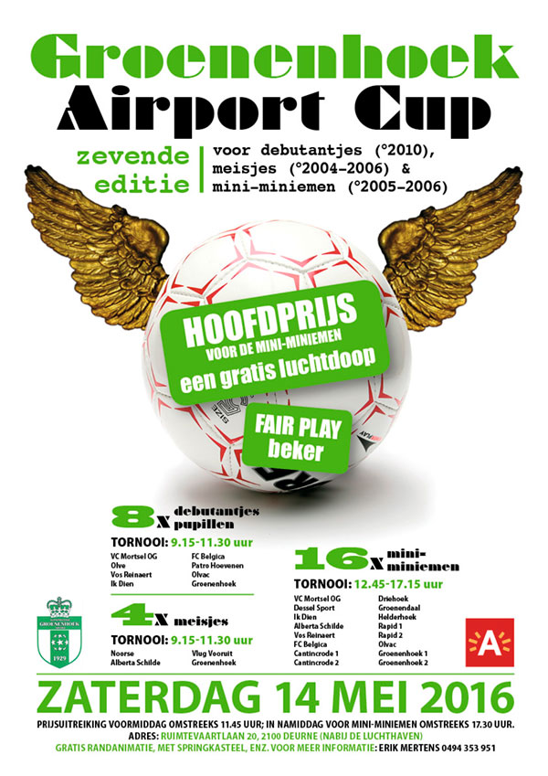 aiportcup