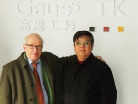 Dr.-Ing. WU Sihong, President of GaussTK