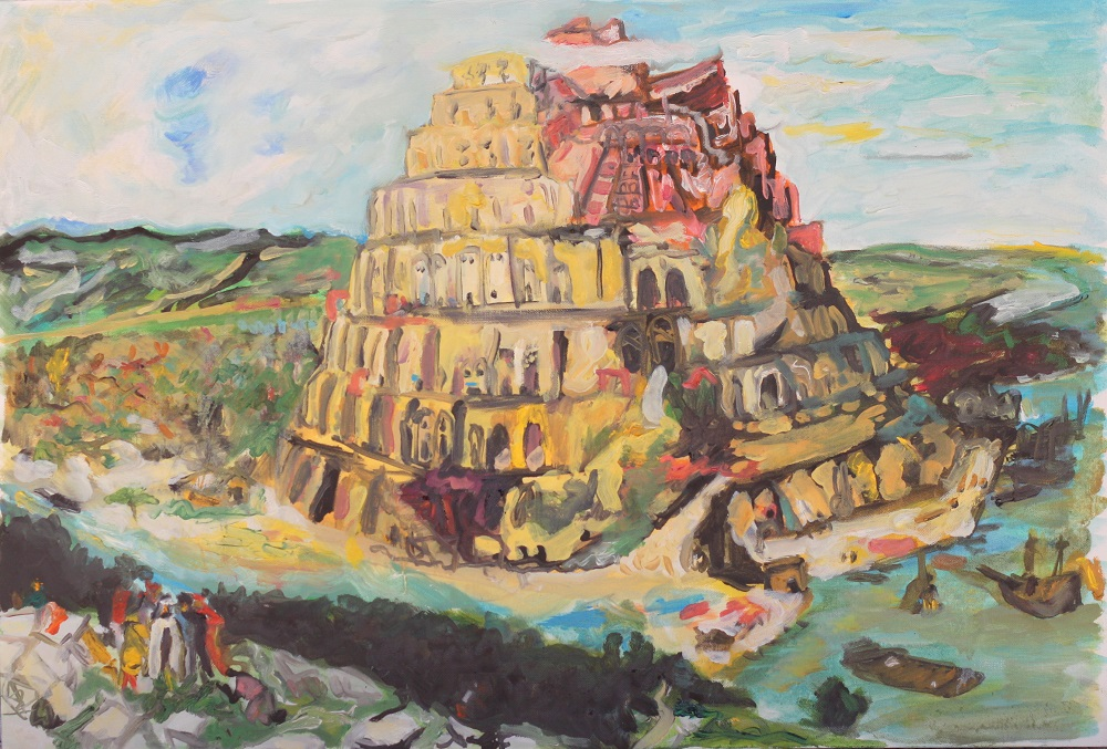 Tower of Babel  (After Bruegel)