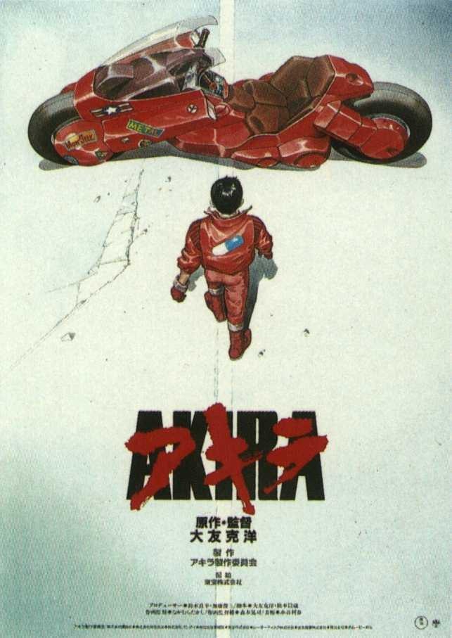 Katsuhiro Otomo's Akira (1988)