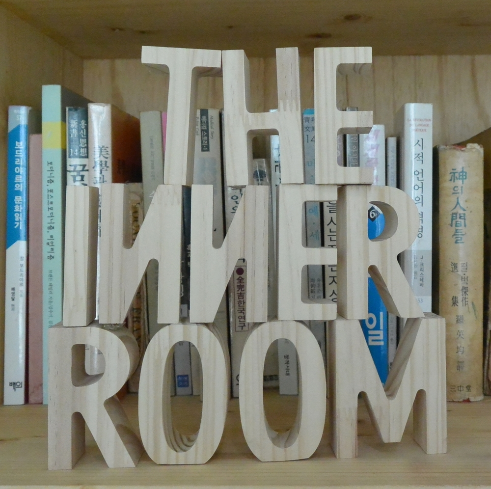Exhibition Title-The Inner Room.