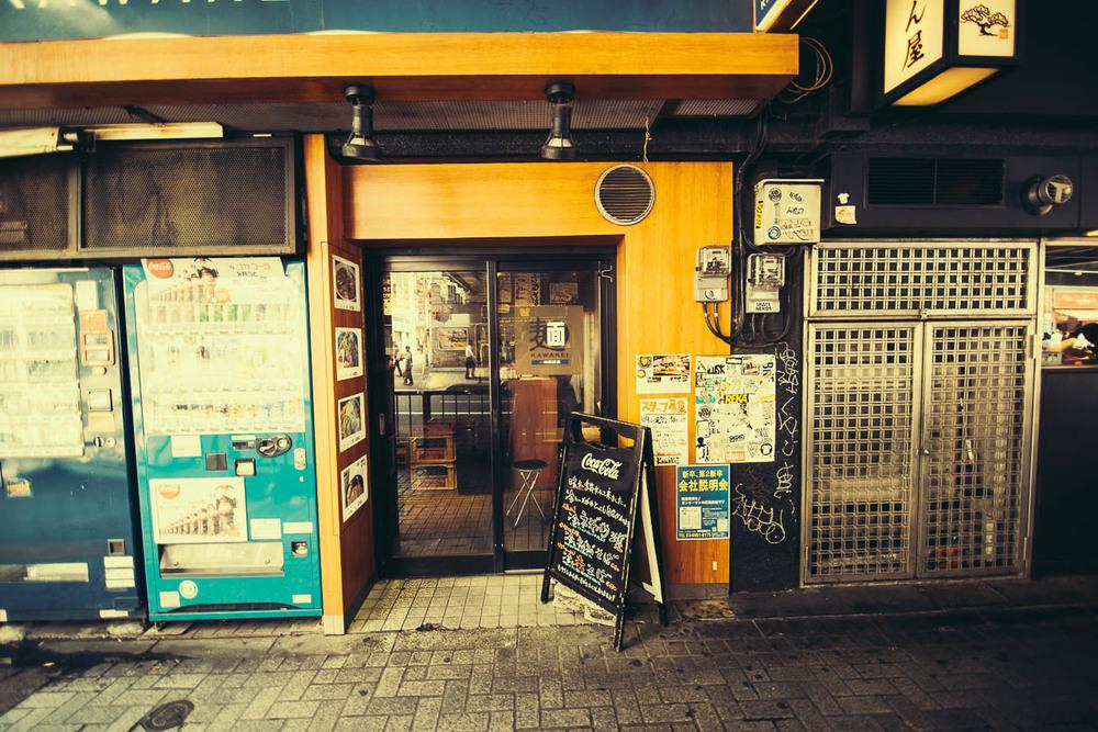 Tokyo-6324.JPG