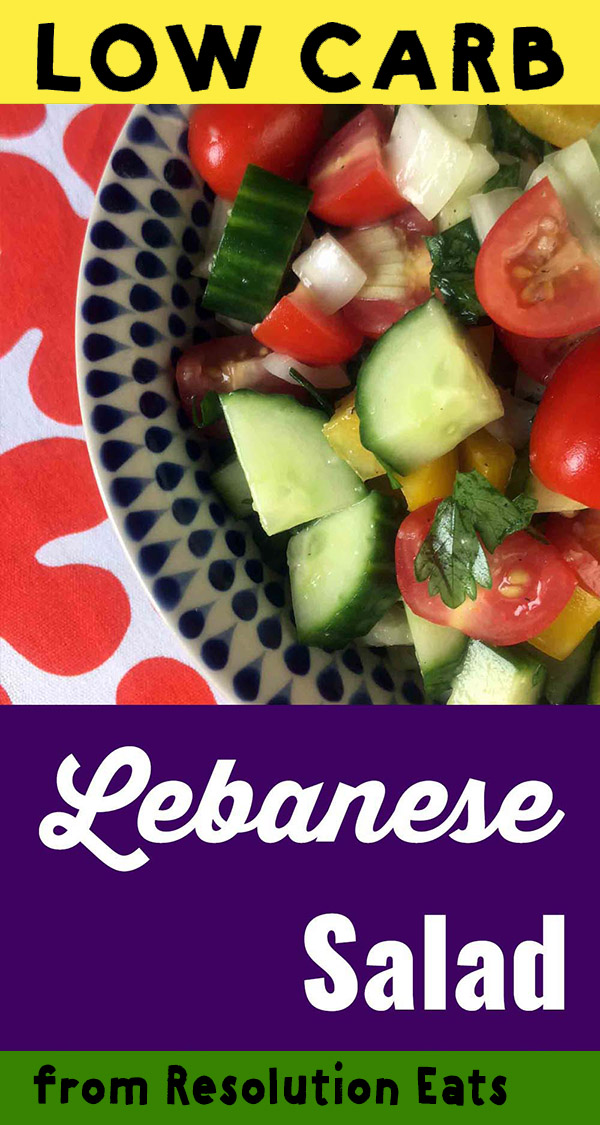 Low Carb Paleo Whole30 Lebanese Salad Recipe
