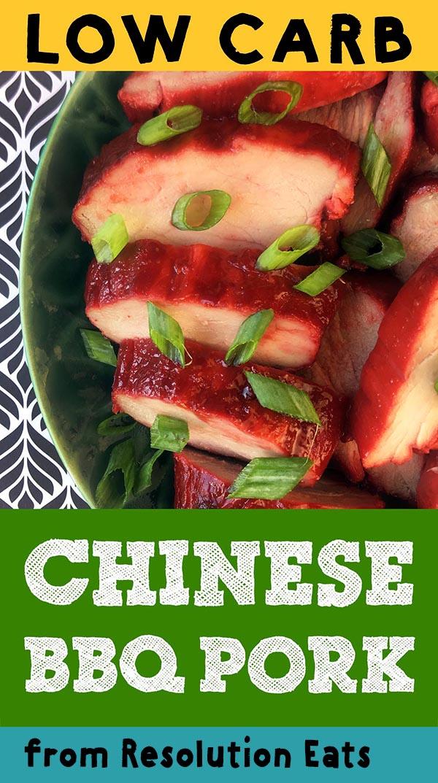 Low Carb Keto BBQ Pork Char Siu Recipe