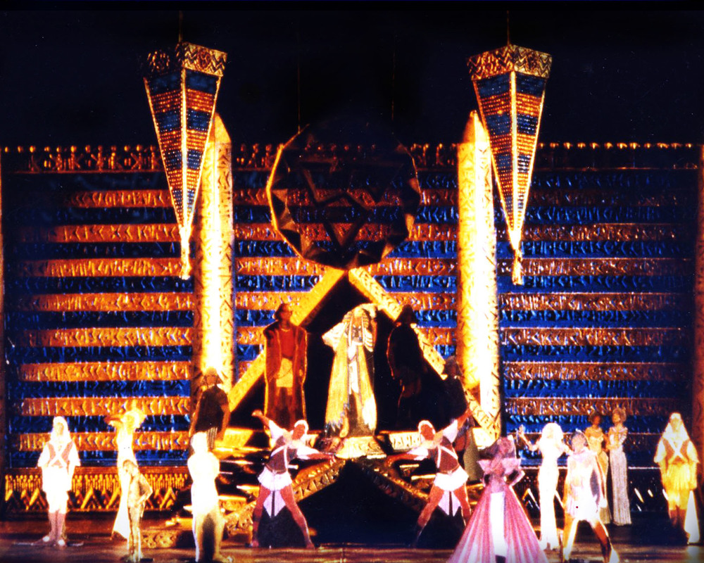 The Palace Feast, Original Broadway Model