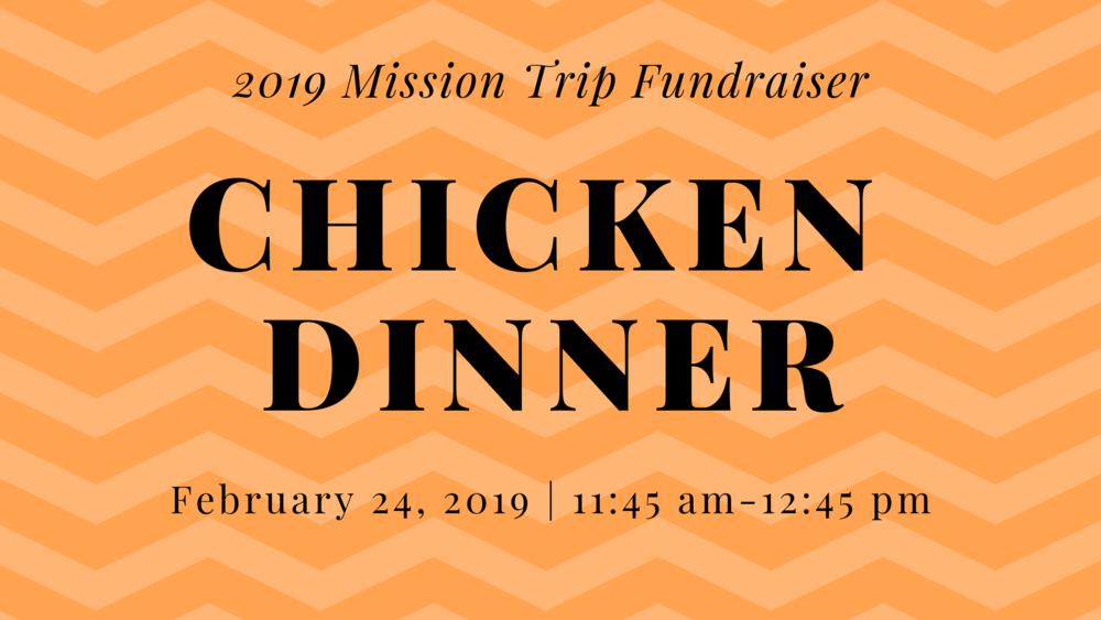2019 Chicken Dinner.png