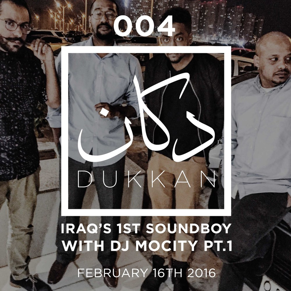 iraq's first soundboy with dj mocity
