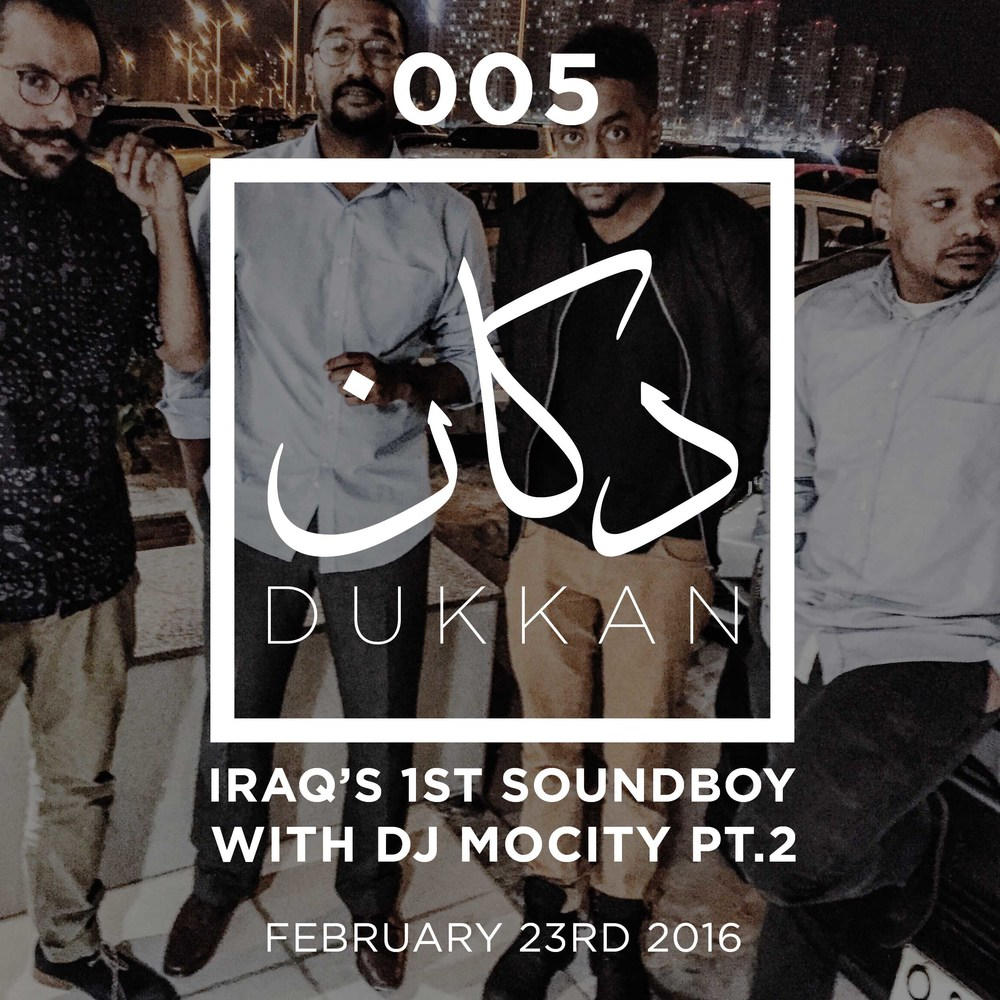 E005-Iraqs First Soundboy with dj mocity