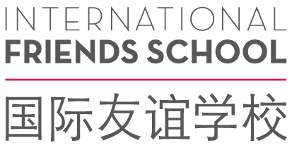 International Friends School