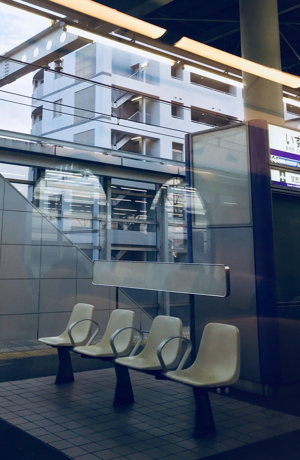 En route to Osaka, Japan