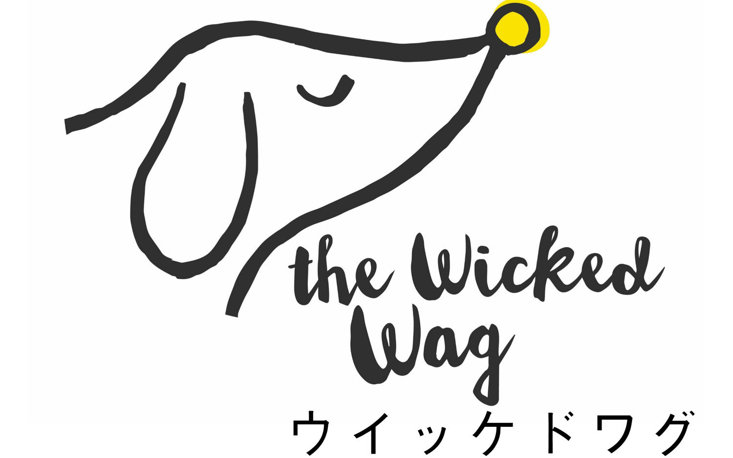 The Wicked Wag ウイッケド ワグ