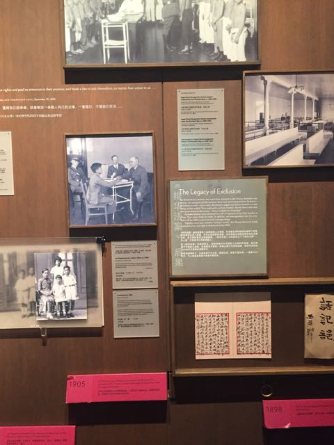 Part of the exhibit on the Chinese Exclusion Act of 1882