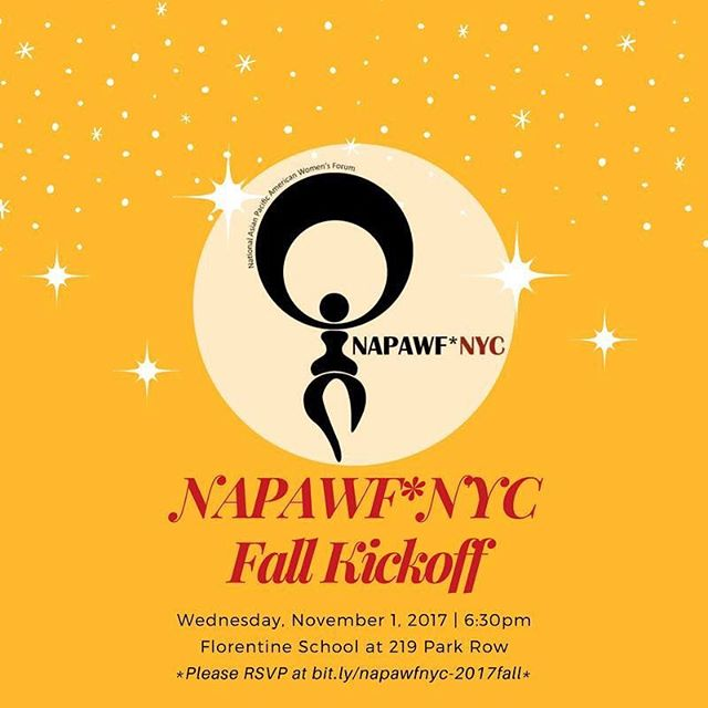 @napawfnyc is a space in NYC for fierce API women, femmes, trans and gnc folks. We want to shout out all the workshops, rallies and events organized by #unapologetic API millennials this fall. @ us to elevate your event!
