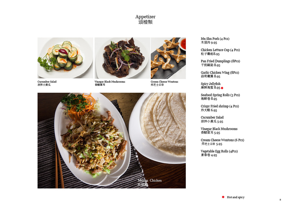 China Republic Final Menu5.jpg