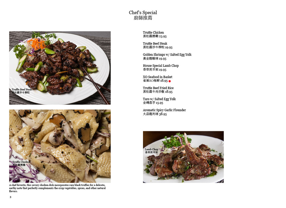 China Republic Final Menu6.jpg