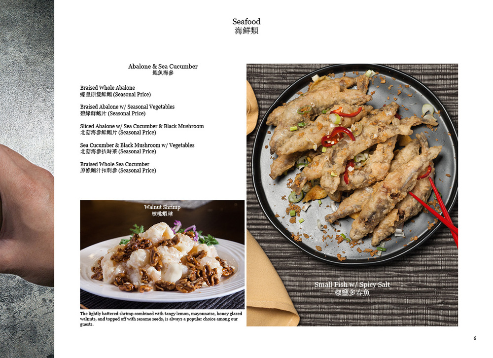China Republic Final Menu9.jpg