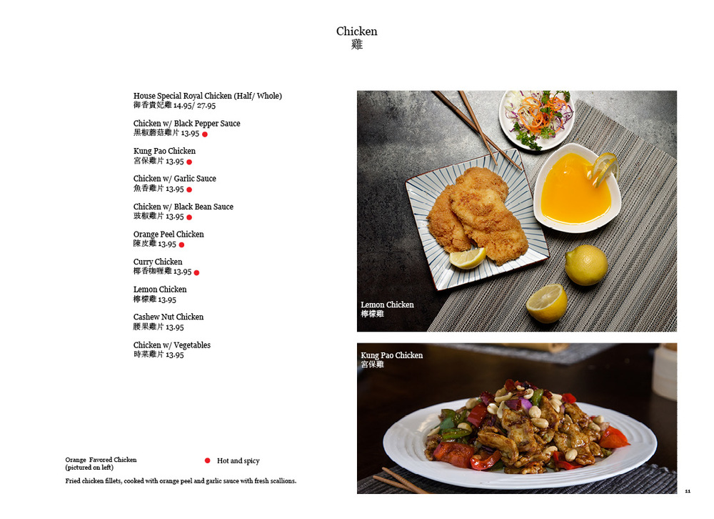 China Republic Final Menu15.jpg