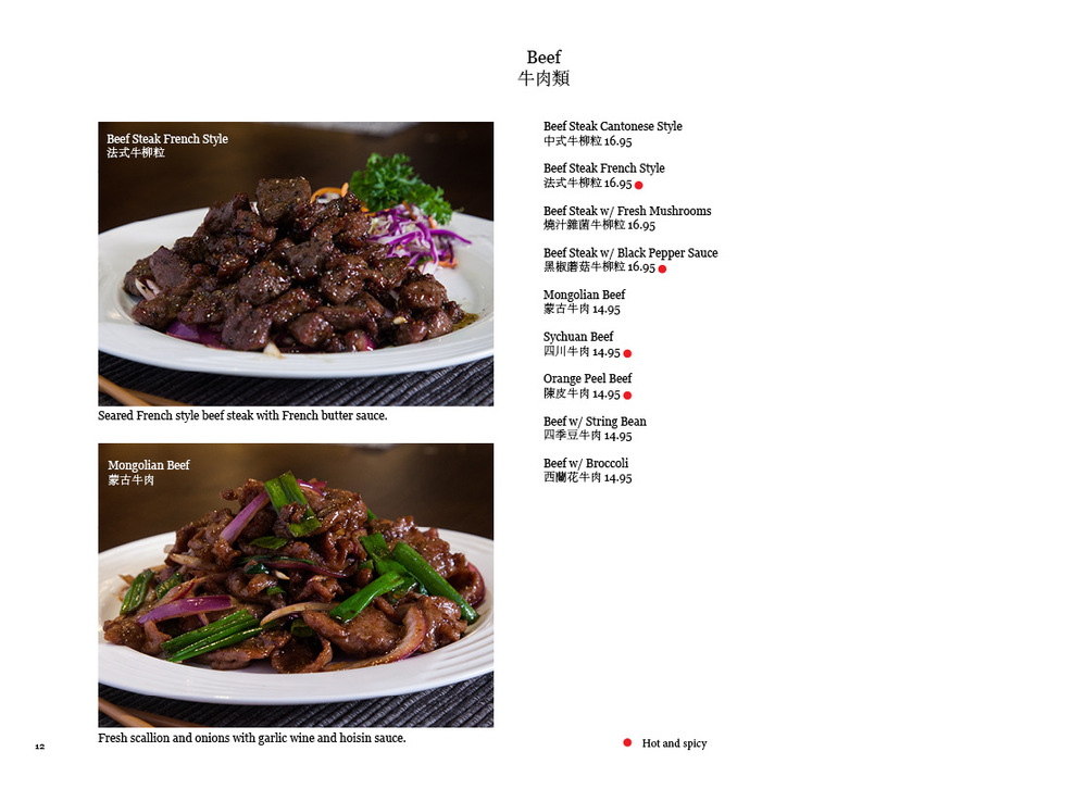 China Republic Final Menu16.jpg
