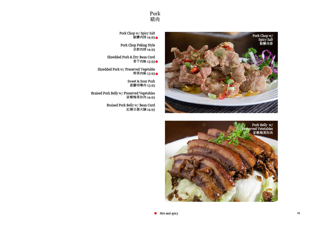 China Republic Final Menu17.jpg