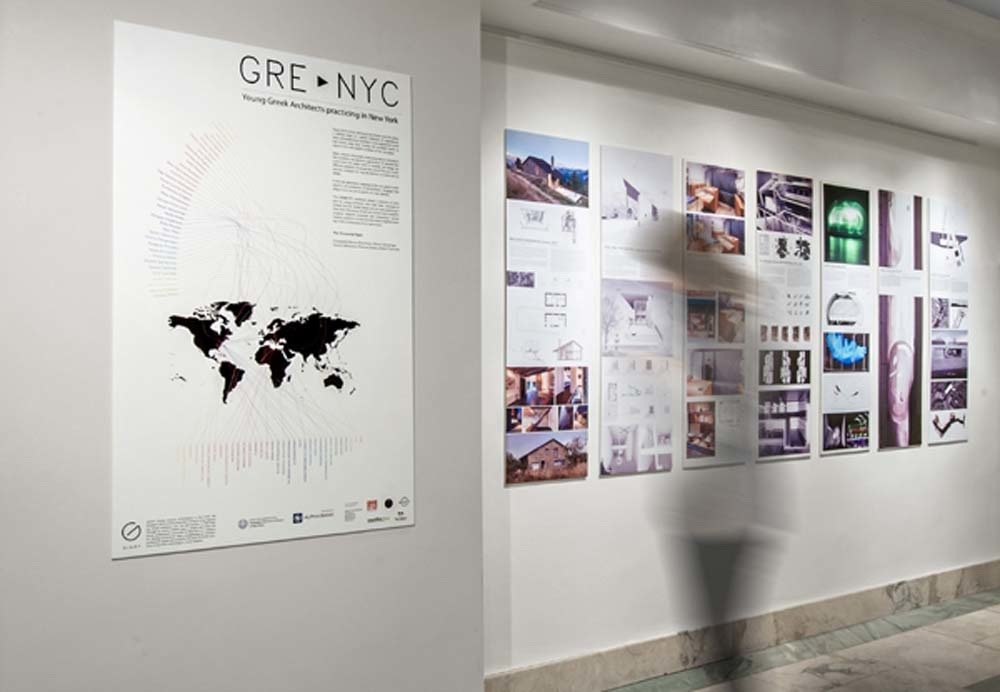 Giany-GRENYC-06_1000.jpg
