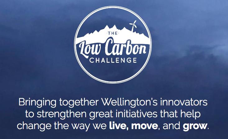 Low Carbon Challenge 2016