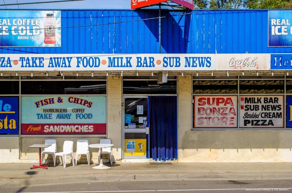 Supa-Bonza-Milk-Bar-Rowville-Eamon-Donnelly's-Milk-Bars-Book-Project-(c)-2001-2016.jpg