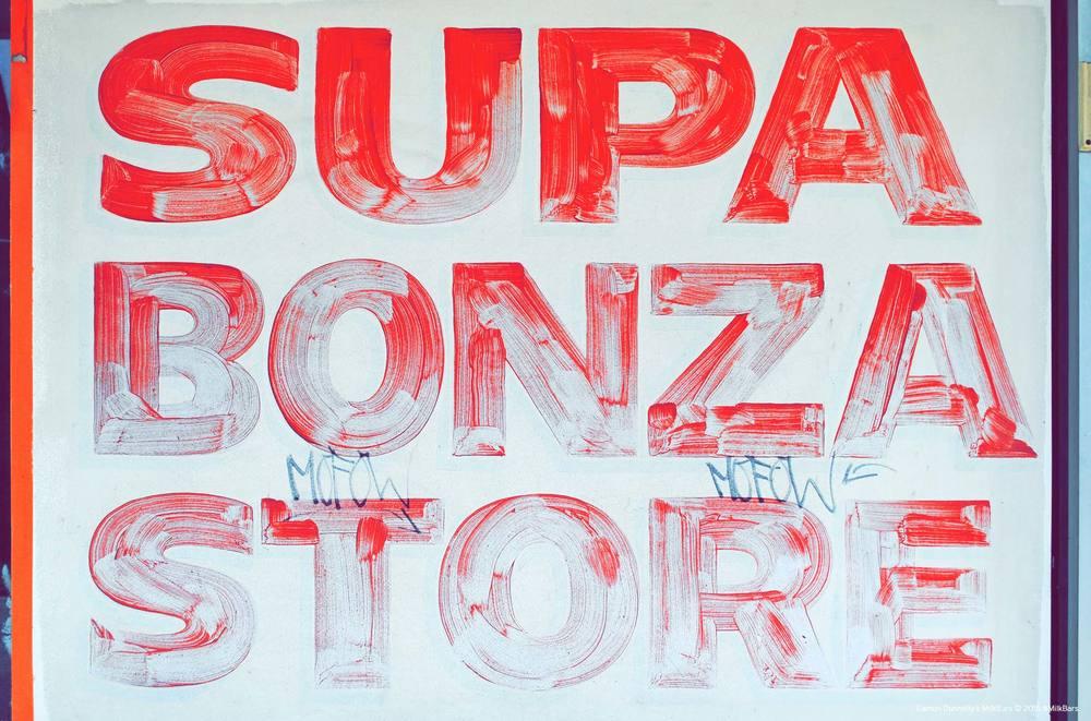 Supa-Bonza-Store-Milk-Bar-Eamon-Donnelly's-Milk-Bars-Book-Project-(c)-2001-2016.jpg