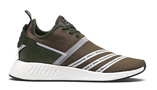 7/15 White Mountaineering X Adidas NMD R2 Olive $220