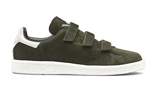 White Mountaineering X Adidas Stan Smith CF Olive