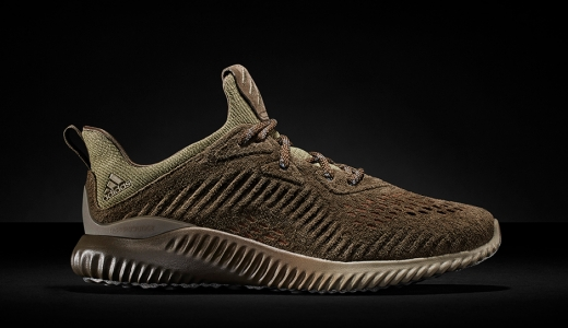 7/15 Adidas AlphaBounce Suede Olive $130