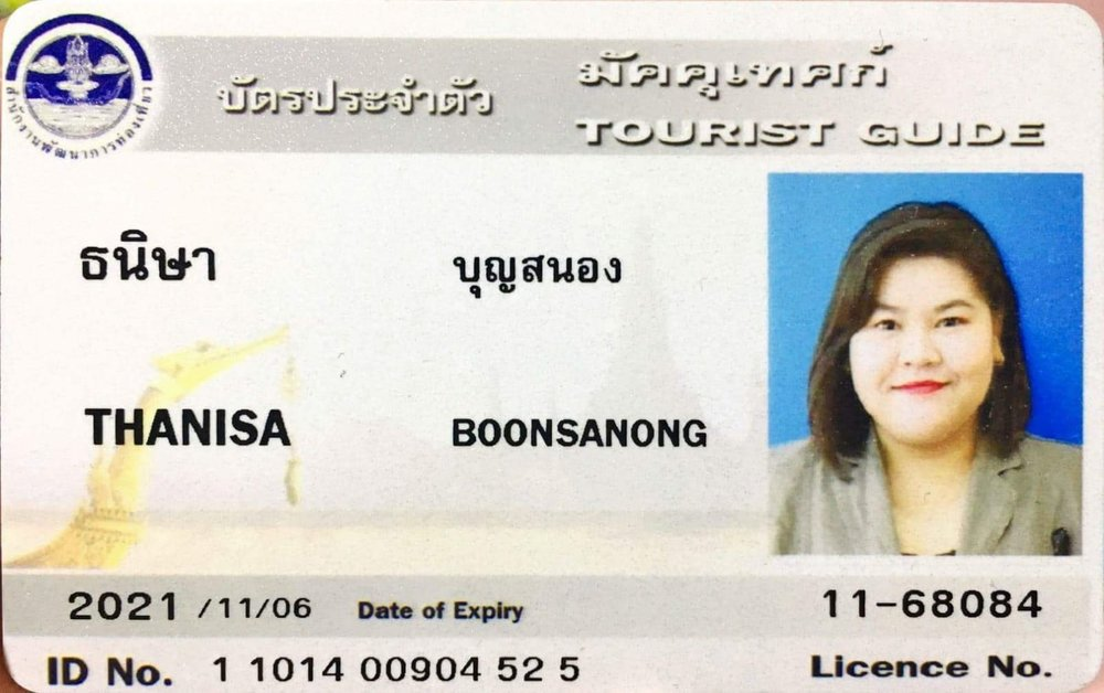 TeTe - Thanisa Boonsanong