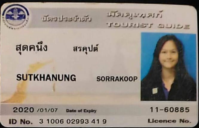 Yui - Sorrakoop Sutkhanung