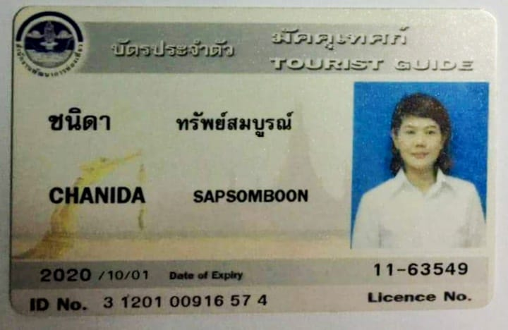 Pookie - Sapsomboon Chanida