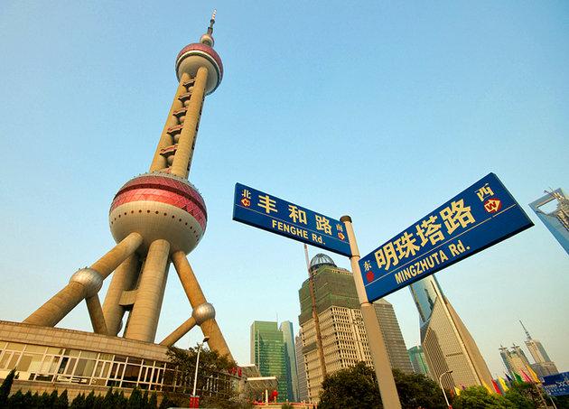 Torre Perla del Este - Shanghai