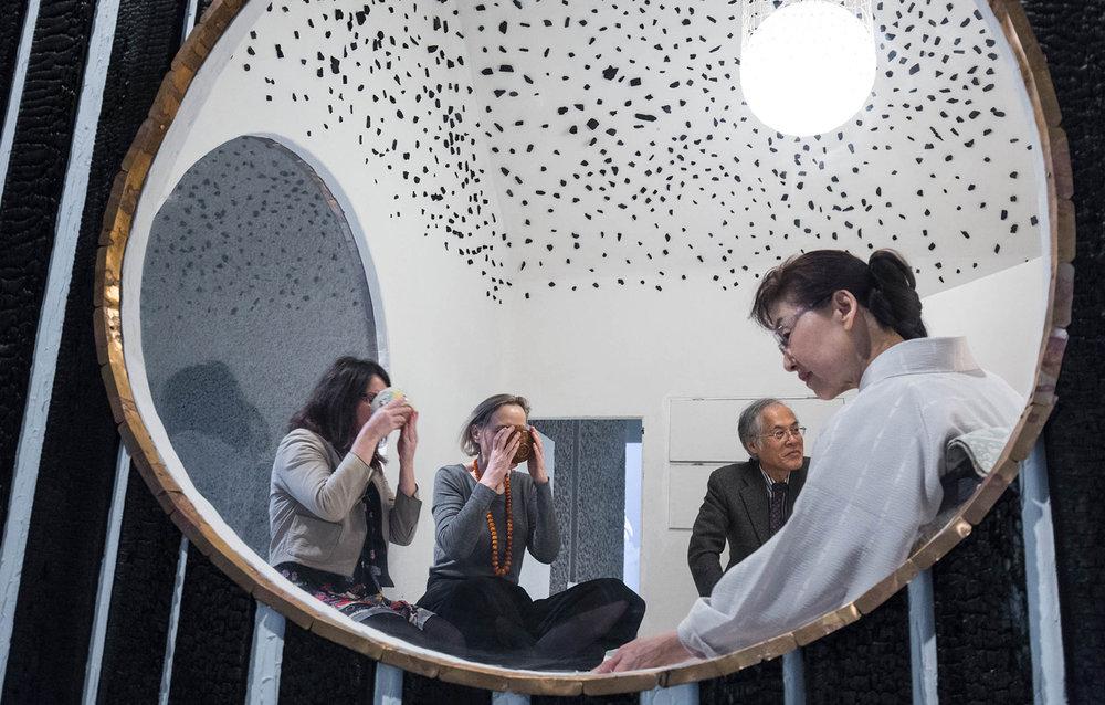 TEA HOUSE | TERUNOBU FUJIMORI