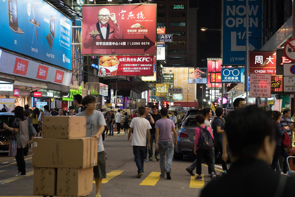 Mongkok. I got overwhelmed and ended up not buying anything for myself.