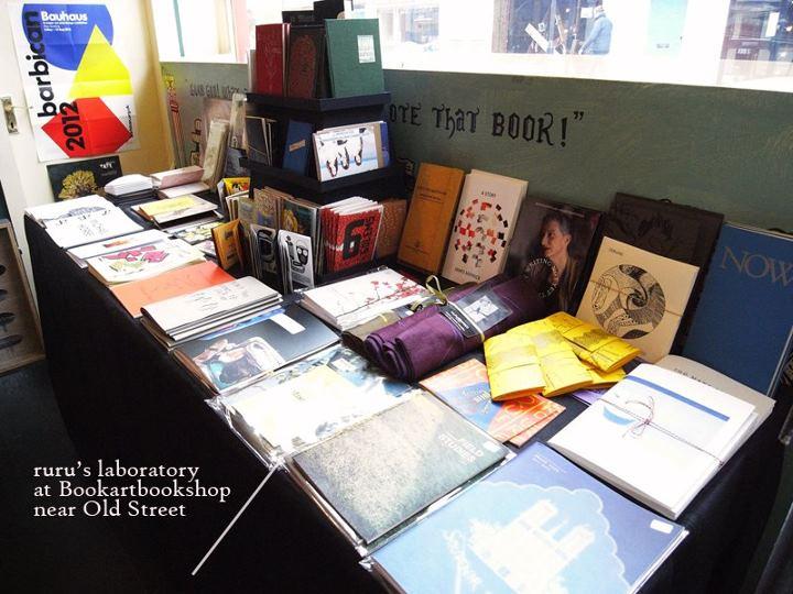 Book Art Book Shop , London, UK