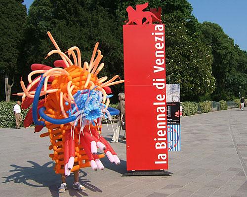 megamite_biennale.jpg