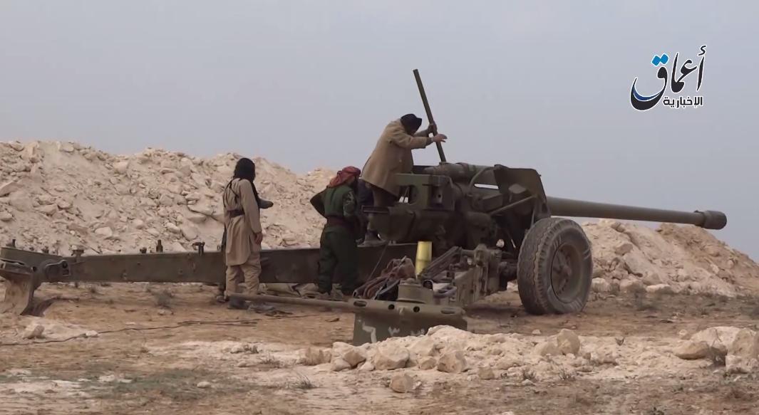 An ISIS D-74 artillery piece