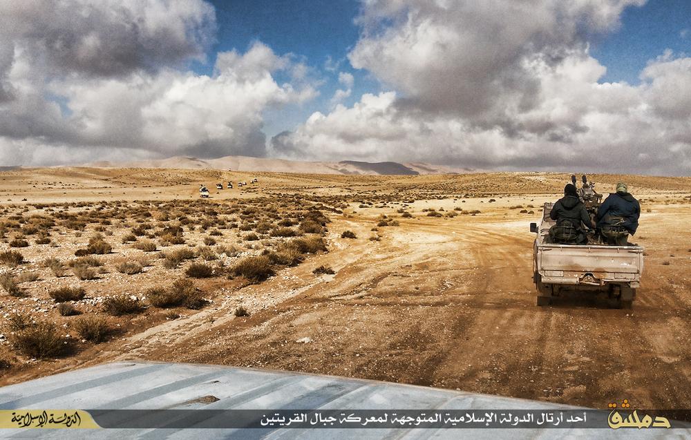 ISIS-photo-good.jpg