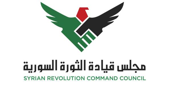 SRCC-Logo.jpg