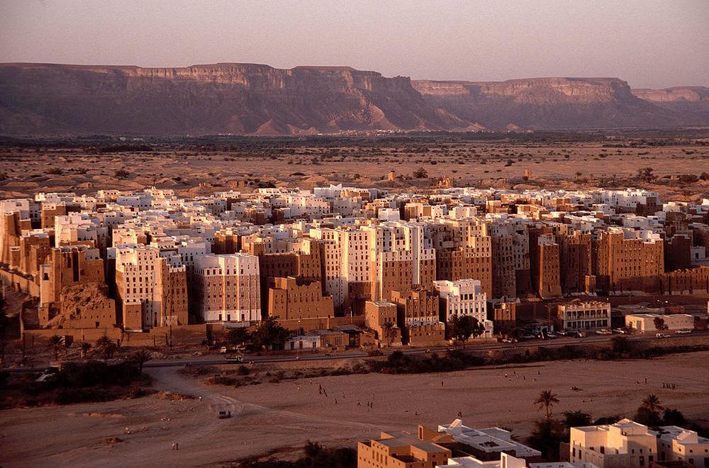 1024px-Shibam_Wadi_Hadhramaut_Yemen.jpg