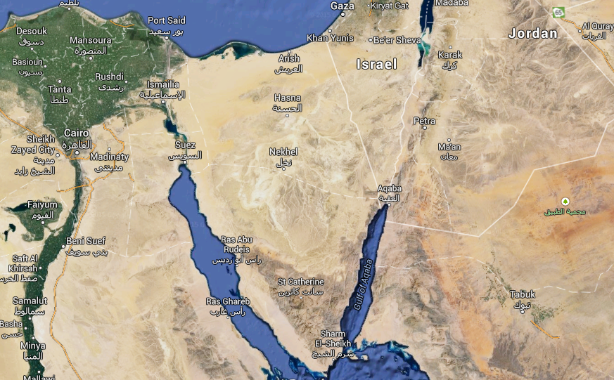 The Sinai is a mountainous desert region, perfect for insurgency.