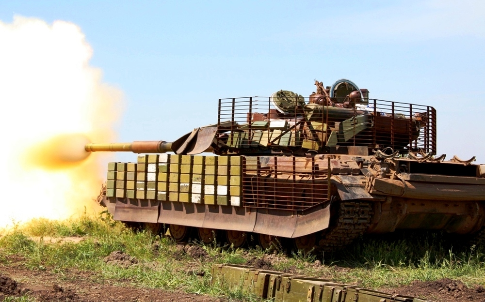UA-tank-firing.jpg